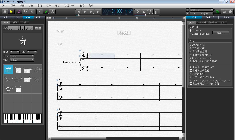 Overture官方中文版专业钢琴打谱软件win版截图2
