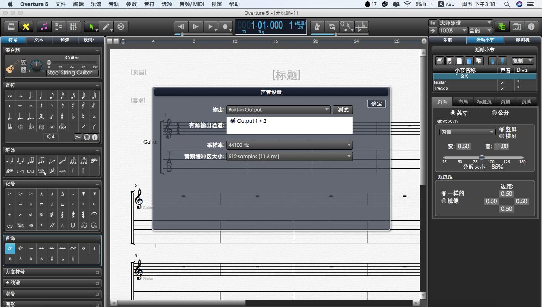Overture官方中文版专业钢琴打谱软件Mac版截图2