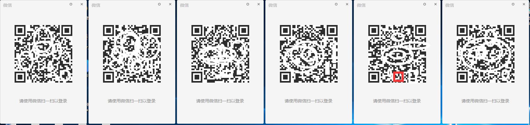 飞豆微信多开(微信电脑版)截图2
