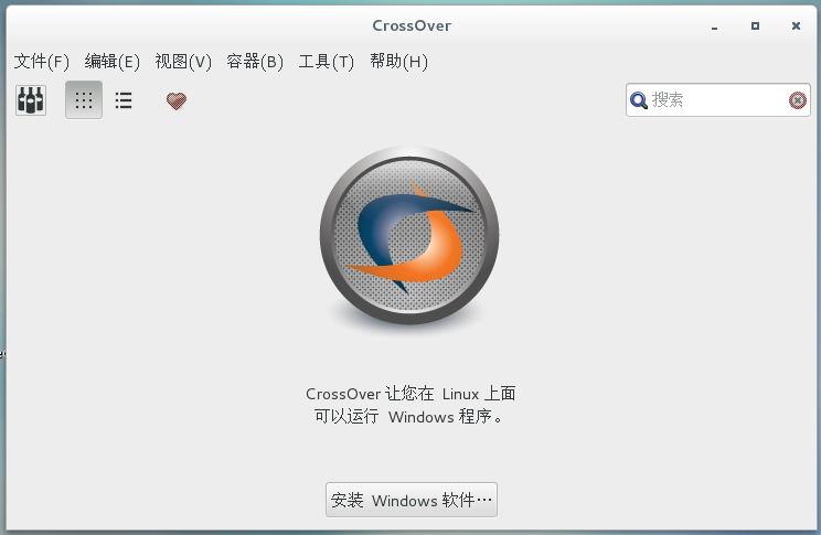 CrossOver Linux运行Windows软件截图1