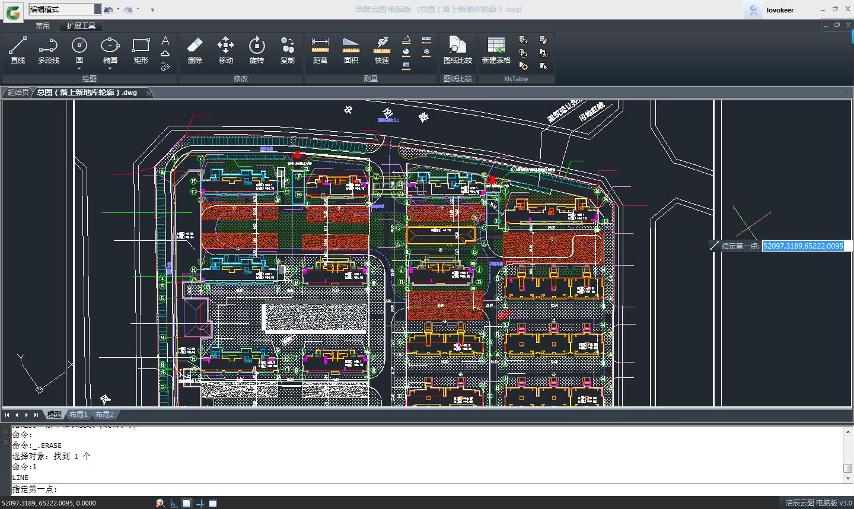 浩辰云图电脑版(CAD看图软件)64位