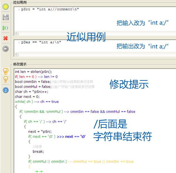Visual Unit (C/C++单元测试工具)截图2