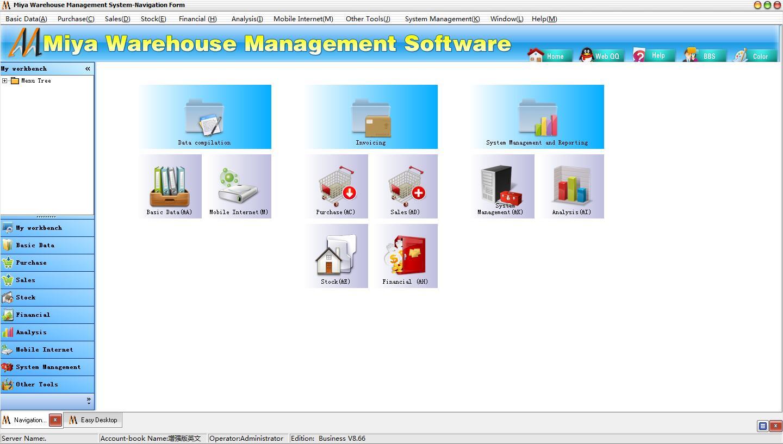 秘亚英文库存管理系统截图2