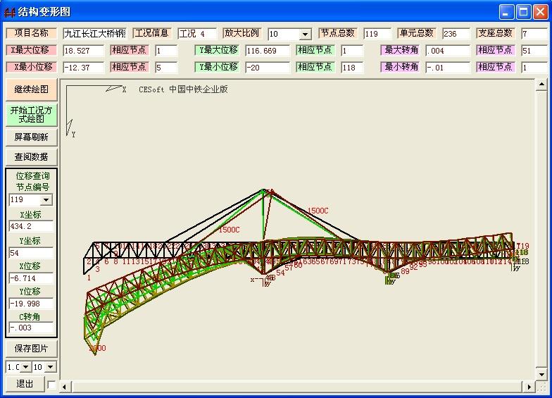 土木工程套装软件plane截图1