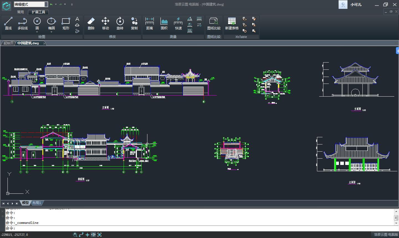 浩辰云图电脑版(CAD看图软件)截图1