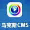 马克斯 CMS(maxcms)