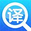 极智后缀名翻译器2011LOGO