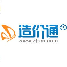鹏业工程造价管理系统软件(四川)