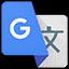 谷歌翻译器