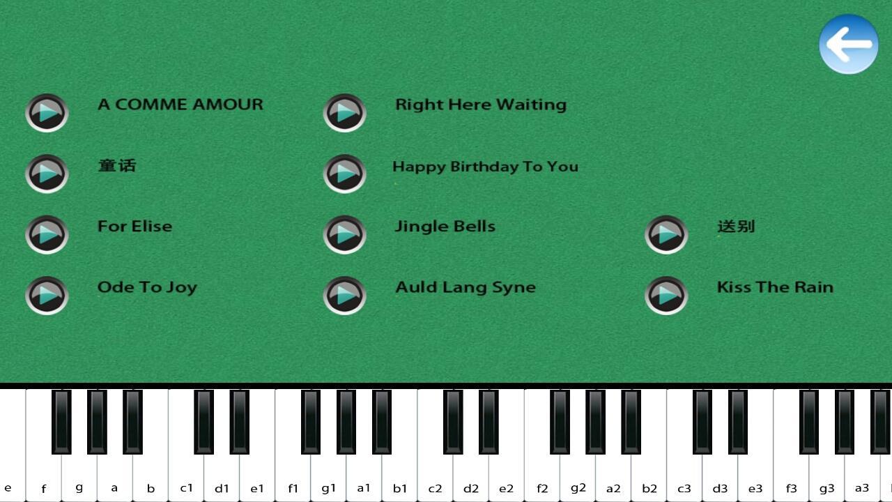 手机钢琴截图2