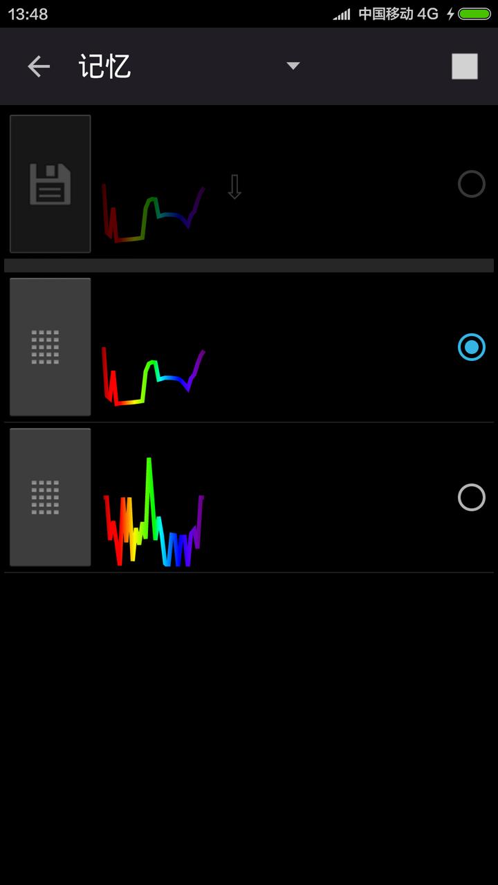 睡眠辅助白噪音截图3