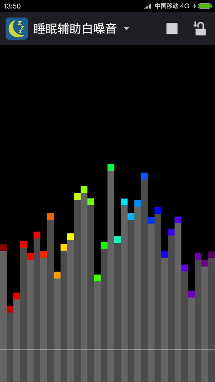 睡眠辅助白噪音截图4
