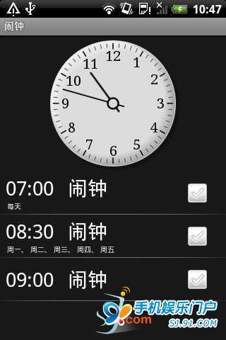 桌面时钟截图3