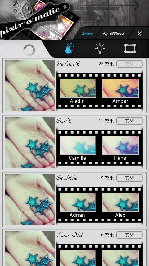 相机精品截图2