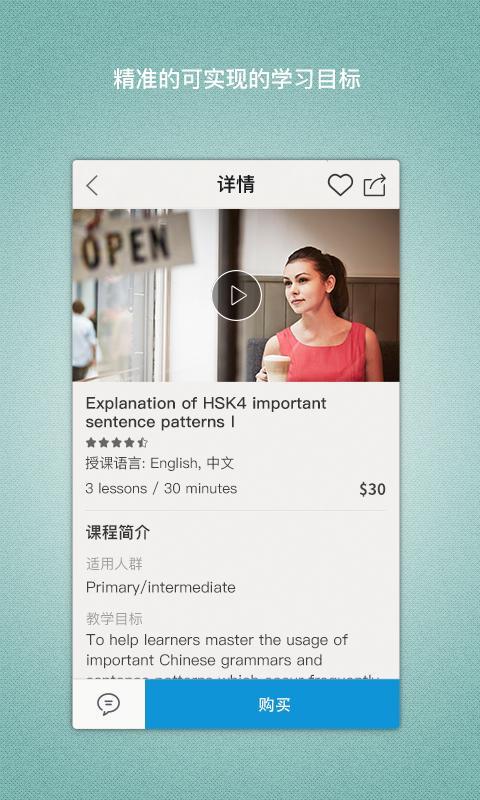 中文帮截图2