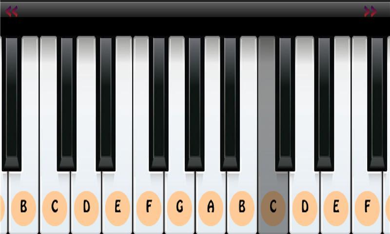 完美钢琴截图2