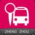 郑州实时公交