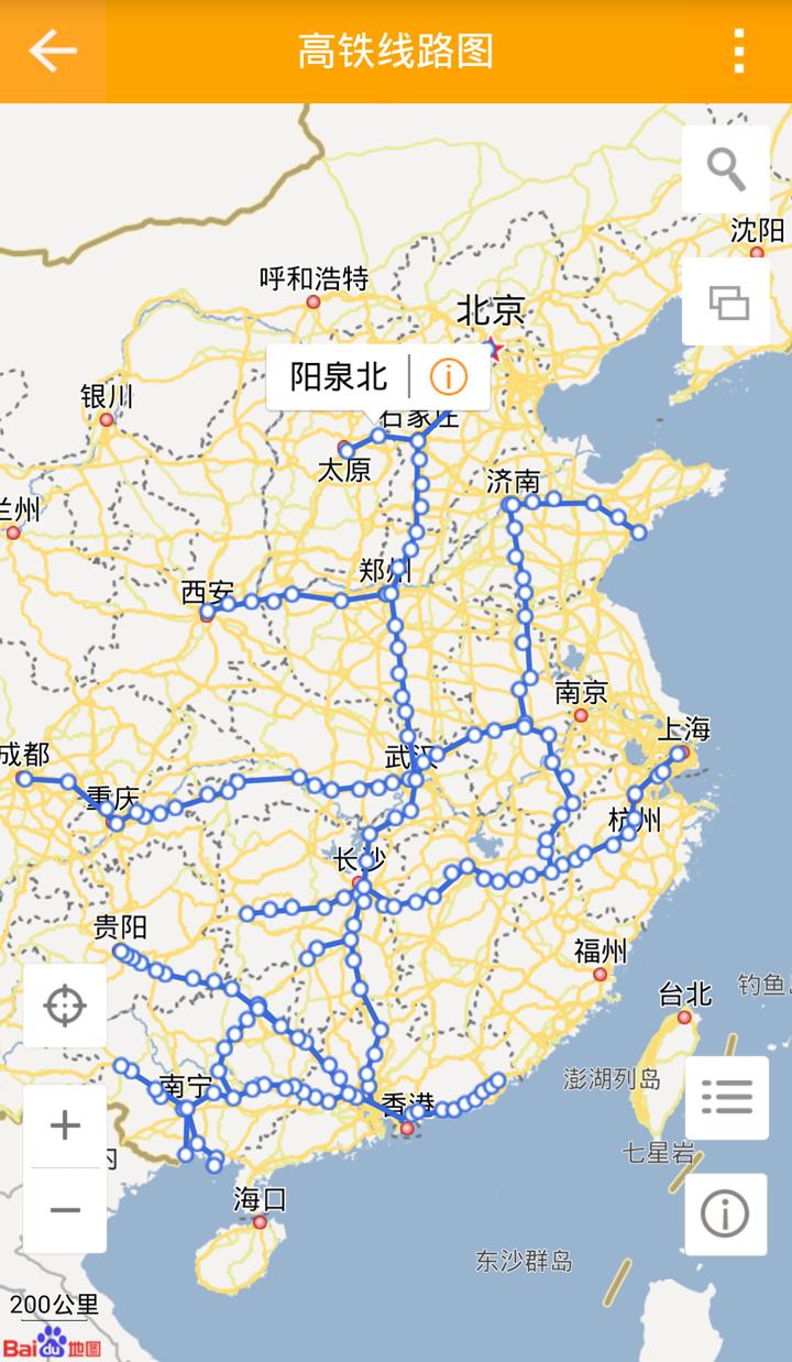 地图慧截图3
