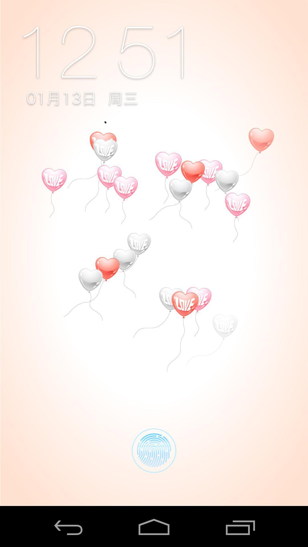爱心气球-梦象动态壁纸截图3