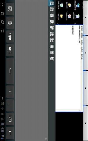 屏幕接收器截图1