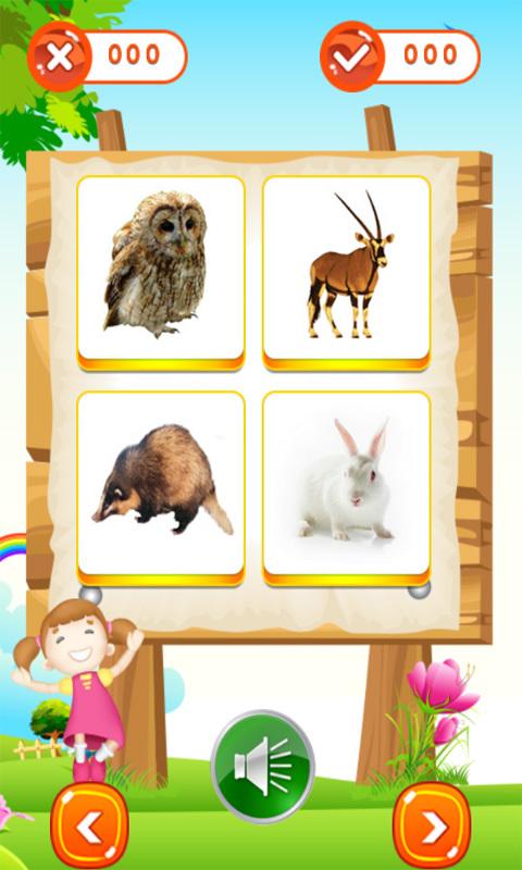 儿童教育游戏截图4
