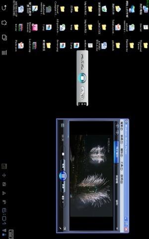 屏幕接收器截图2