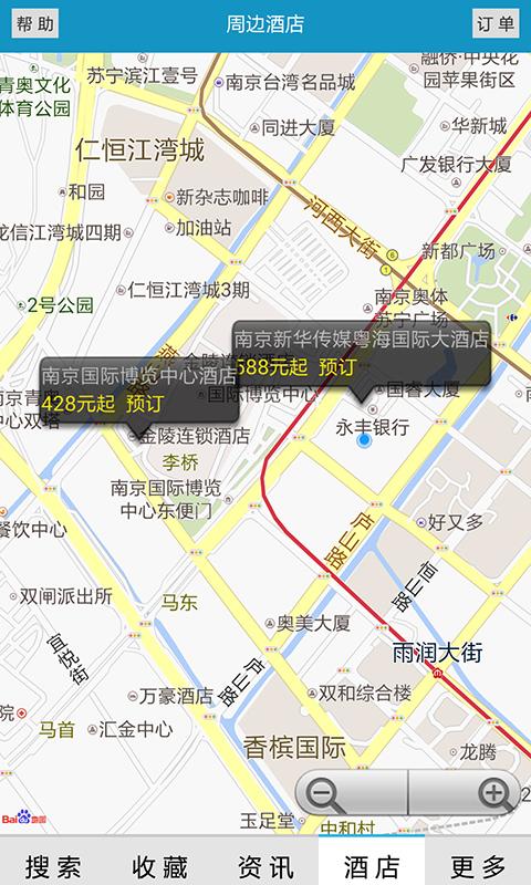 火车时刻表截图5