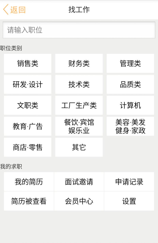 锦绣网截图3