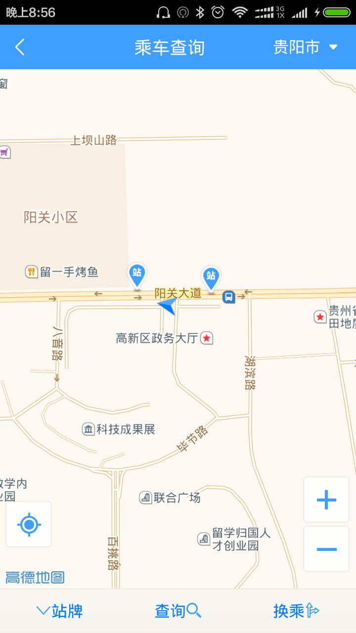 通村村截图4
