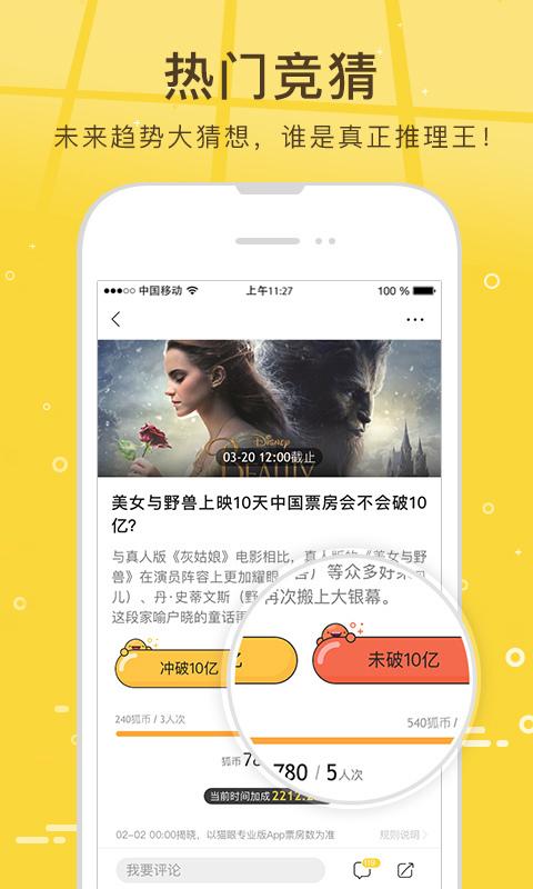 搜狐新闻(资讯版)截图3