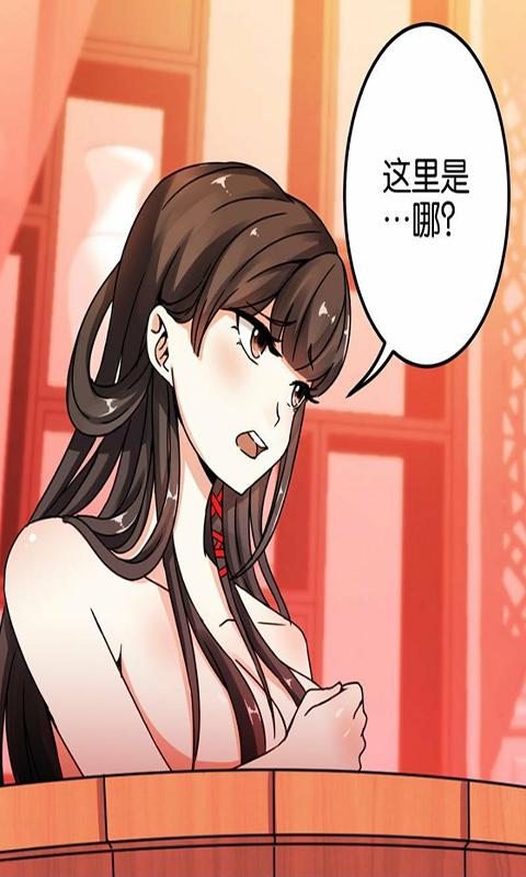 无翼鸟之恋母漫画大全截图4