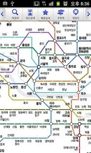地铁终结者:智能地铁截图1
