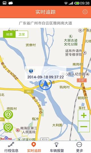 位置圈GPS截图2