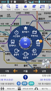 地铁终结者:智能地铁截图4