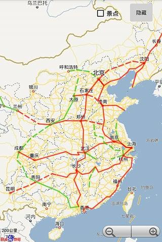 高铁旅游地图截图2