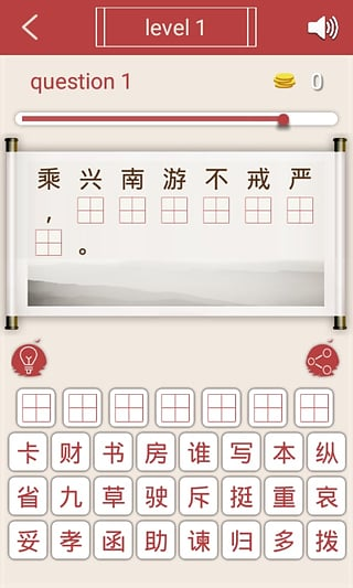 中华好诗词截图4
