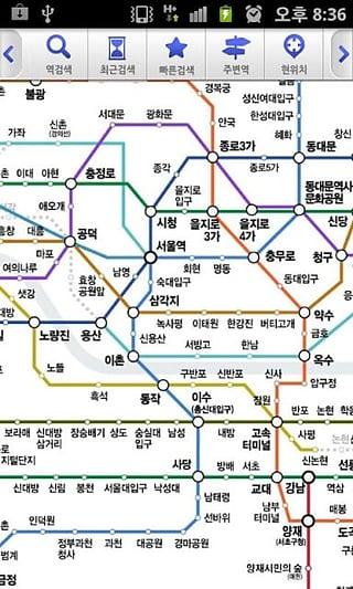 地铁终结者:智能地铁截图3