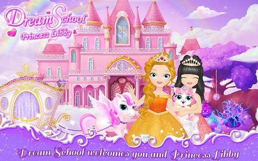 莉比小公主之梦幻学院截图4