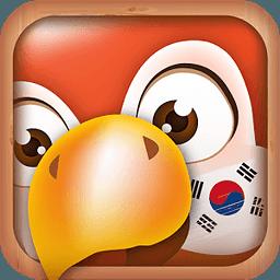 学韩文 - 常用韩语会话,韩国旅游必备!
