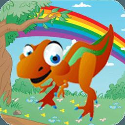 儿童宝宝恐龙乐园LOGO