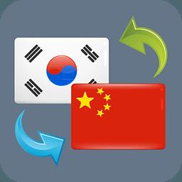 韩语翻译LOGO