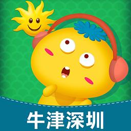 金太阳同步学-深圳版