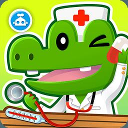 牙牙超级医生儿童游戏