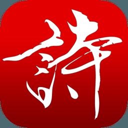 中华好诗词LOGO