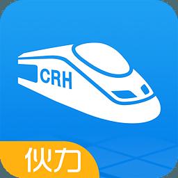 高鐵管家12306火車票