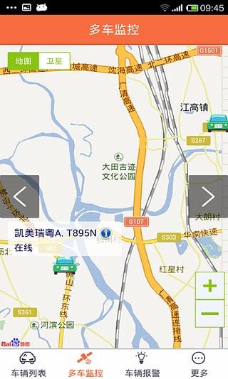 位置圈GPS截图6