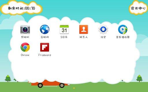 91桌面HD版截图4