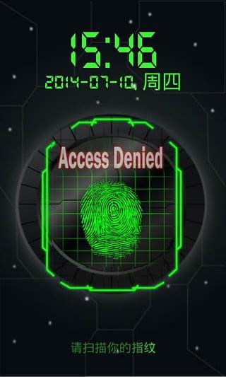 手机指纹密码截图2