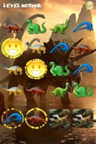 恐龙序列截图4