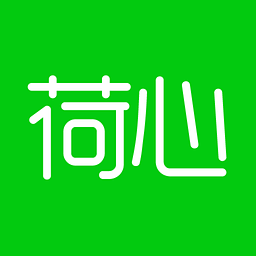 荷<font color='red'>心</font>拼游